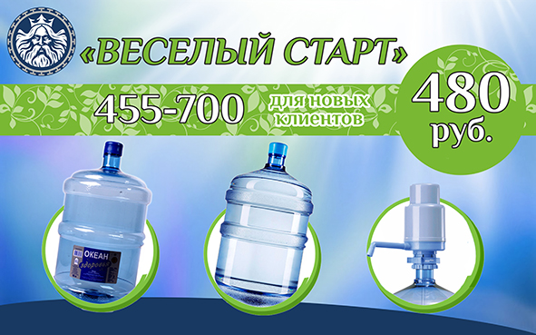 http://www.zavodbn.ru/images/myaction/ac11-2019-2.jpg