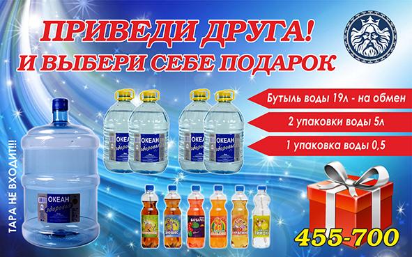 http://www.zavodbn.ru/images/myaction/ac11-2019-3.jpg