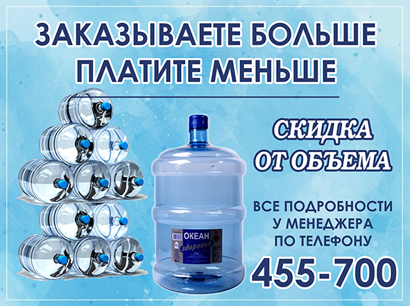 http://www.zavodbn.ru/images/myaction/ac11-2019-4.jpg