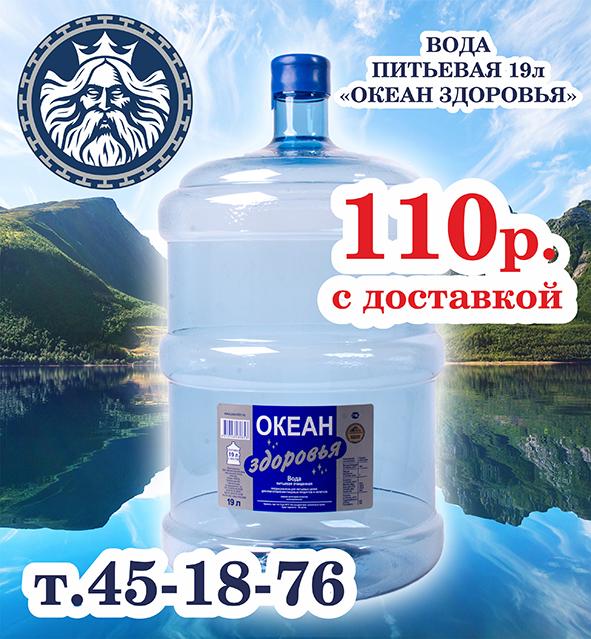http://www.zavodbn.ru/images/myaction/ak25-12-2019-1.jpg
