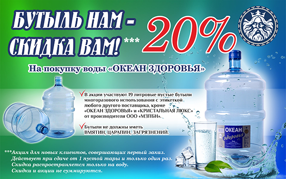 http://www.zavodbn.ru/images/myaction/ak25-12-2019-2.jpg