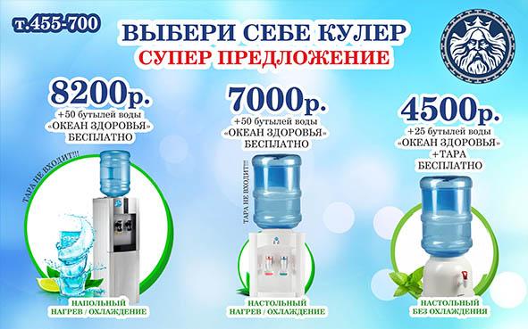 http://www.zavodbn.ru/images/myaction/ak25-12-2019-3.jpg